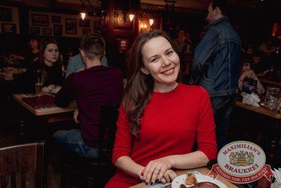 «Дыхание ночи»: Dj Miller (Москва), 18 февраля 2017 - Ресторан «Максимилианс» Самара - 53