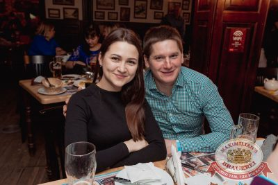 «Дыхание ночи»: Dj Miller (Москва), 18 февраля 2017 - Ресторан «Максимилианс» Самара - 54