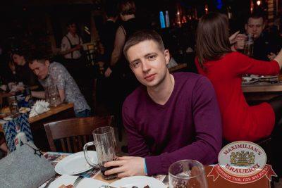 «Дыхание ночи»: Dj Miller (Москва), 18 февраля 2017 - Ресторан «Максимилианс» Самара - 55