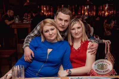 «Дыхание ночи»: Dj Miller (Москва), 18 февраля 2017 - Ресторан «Максимилианс» Самара - 56
