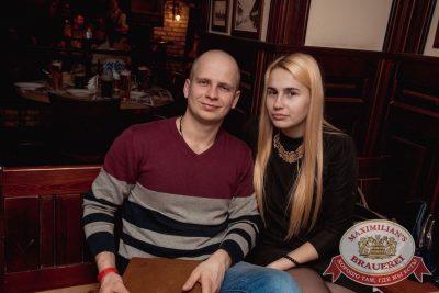 «Дыхание ночи»: Dj Miller (Москва), 18 февраля 2017 - Ресторан «Максимилианс» Самара - 57