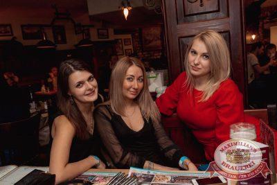 «Дыхание ночи»: Dj Miller (Москва), 18 февраля 2017 - Ресторан «Максимилианс» Самара - 60