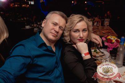 «Дыхание ночи»: Dj Miller (Москва), 18 февраля 2017 - Ресторан «Максимилианс» Самара - 61