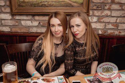 «Дыхание ночи»: Dj Miller (Москва), 18 февраля 2017 - Ресторан «Максимилианс» Самара - 64