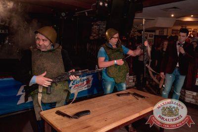 День защитника Отечества, 23 февраля 2017 - Ресторан «Максимилианс» Самара - 14