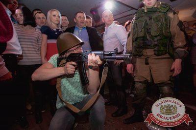 День защитника Отечества, 23 февраля 2017 - Ресторан «Максимилианс» Самара - 22