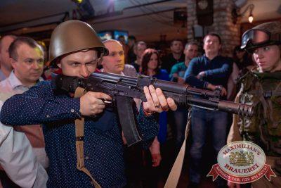День защитника Отечества, 23 февраля 2017 - Ресторан «Максимилианс» Самара - 25