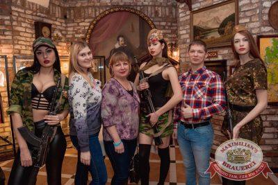 День защитника Отечества, 23 февраля 2017 - Ресторан «Максимилианс» Самара - 3