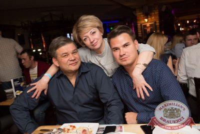 День защитника Отечества, 23 февраля 2017 - Ресторан «Максимилианс» Самара - 35
