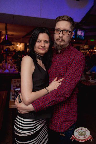 День защитника Отечества, 23 февраля 2017 - Ресторан «Максимилианс» Самара - 44