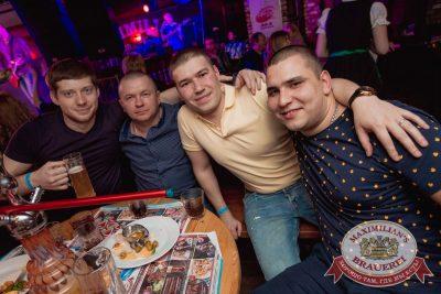 День защитника Отечества, 23 февраля 2017 - Ресторан «Максимилианс» Самара - 45