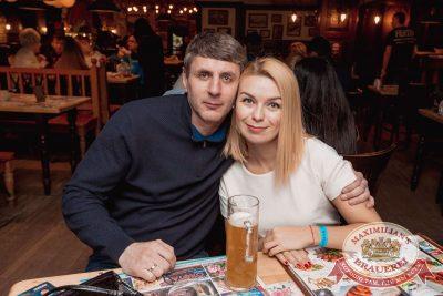 День защитника Отечества, 23 февраля 2017 - Ресторан «Максимилианс» Самара - 52