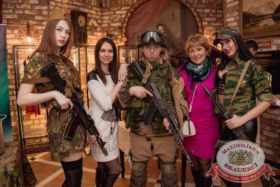 День защитника Отечества, 23 февраля 2017 - Ресторан «Максимилианс» Самара - 7