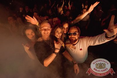 «Дыхание ночи»: Dj Kolya Funk (Санкт-Петербург), 4 марта 2017 - Ресторан «Максимилианс» Самара - 13
