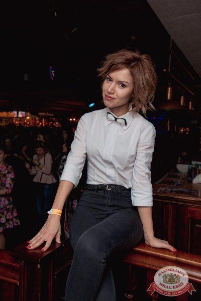 «Дыхание ночи»: Dj Kolya Funk (Санкт-Петербург), 4 марта 2017 - Ресторан «Максимилианс» Самара - 15