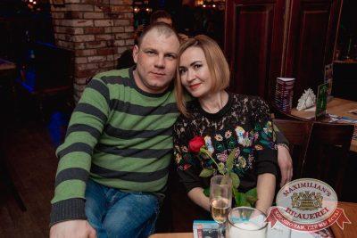 «Дыхание ночи»: Dj Kolya Funk (Санкт-Петербург), 4 марта 2017 - Ресторан «Максимилианс» Самара - 18