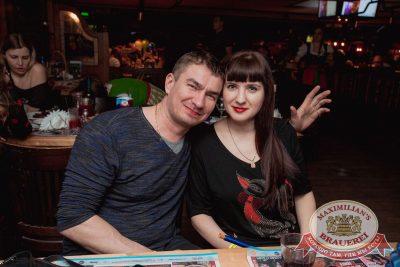 «Дыхание ночи»: Dj Kolya Funk (Санкт-Петербург), 4 марта 2017 - Ресторан «Максимилианс» Самара - 19