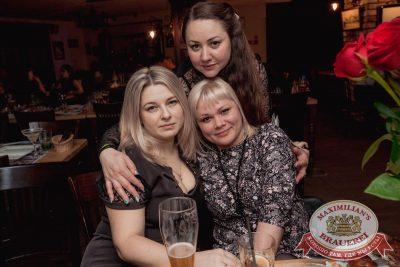 «Дыхание ночи»: Dj Kolya Funk (Санкт-Петербург), 4 марта 2017 - Ресторан «Максимилианс» Самара - 21