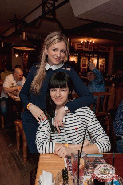 «Дыхание ночи»: Dj Kolya Funk (Санкт-Петербург), 4 марта 2017 - Ресторан «Максимилианс» Самара - 23