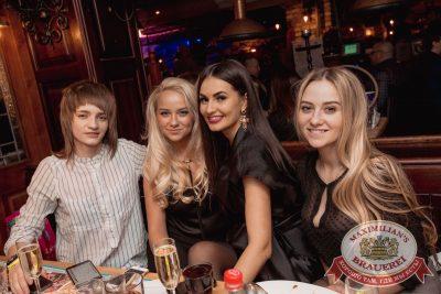 «Дыхание ночи»: Dj Kolya Funk (Санкт-Петербург), 4 марта 2017 - Ресторан «Максимилианс» Самара - 24