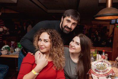 «Дыхание ночи»: Dj Kolya Funk (Санкт-Петербург), 4 марта 2017 - Ресторан «Максимилианс» Самара - 25