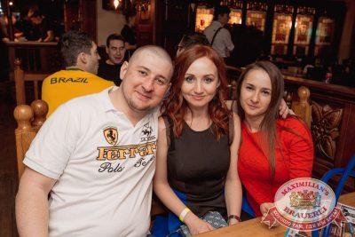 «Дыхание ночи»: Dj Kolya Funk (Санкт-Петербург), 4 марта 2017 - Ресторан «Максимилианс» Самара - 27