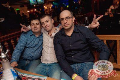 «Дыхание ночи»: Dj Kolya Funk (Санкт-Петербург), 4 марта 2017 - Ресторан «Максимилианс» Самара - 28