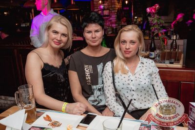 «Дыхание ночи»: Dj Kolya Funk (Санкт-Петербург), 4 марта 2017 - Ресторан «Максимилианс» Самара - 34