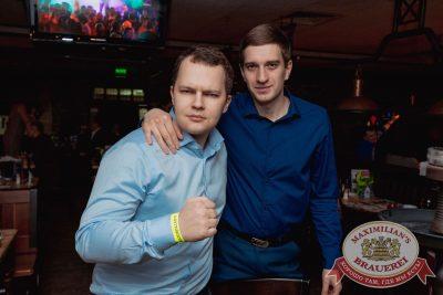 «Дыхание ночи»: Dj Kolya Funk (Санкт-Петербург), 4 марта 2017 - Ресторан «Максимилианс» Самара - 35