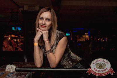 «Дыхание ночи»: Dj Kolya Funk (Санкт-Петербург), 4 марта 2017 - Ресторан «Максимилианс» Самара - 37
