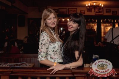 «Дыхание ночи»: Dj Kolya Funk (Санкт-Петербург), 4 марта 2017 - Ресторан «Максимилианс» Самара - 38