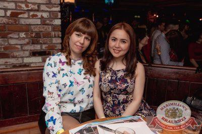 «Дыхание ночи»: Dj Kolya Funk (Санкт-Петербург), 4 марта 2017 - Ресторан «Максимилианс» Самара - 39