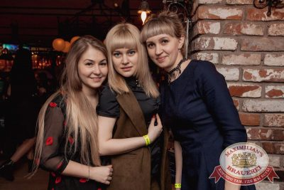 «Дыхание ночи»: Dj Kolya Funk (Санкт-Петербург), 4 марта 2017 - Ресторан «Максимилианс» Самара - 40