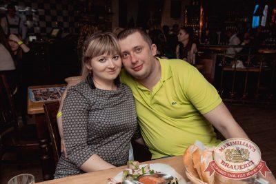 «Дыхание ночи»: Dj Kolya Funk (Санкт-Петербург), 4 марта 2017 - Ресторан «Максимилианс» Самара - 41