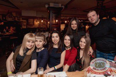 «Дыхание ночи»: Dj Kolya Funk (Санкт-Петербург), 4 марта 2017 - Ресторан «Максимилианс» Самара - 42
