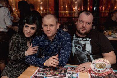 «Дыхание ночи»: Dj Kolya Funk (Санкт-Петербург), 4 марта 2017 - Ресторан «Максимилианс» Самара - 44