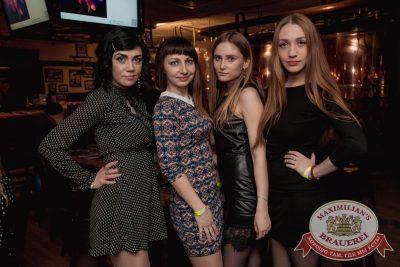 «Дыхание ночи»: Dj Kolya Funk (Санкт-Петербург), 4 марта 2017 - Ресторан «Максимилианс» Самара - 45