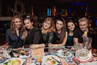 «Дыхание ночи»: Dj Kolya Funk (Санкт-Петербург), 4 марта 2017 - Ресторан «Максимилианс» Самара - 46