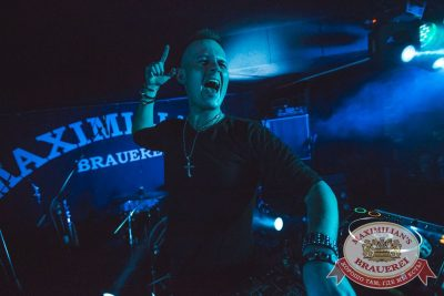 «Дыхание ночи»: Dj Kolya Funk (Санкт-Петербург), 4 марта 2017 - Ресторан «Максимилианс» Самара - 9