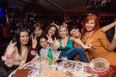«Дыхание ночи»: Dj Bird и МС HAM (Самара), 11 марта 2017 - Ресторан «Максимилианс» Самара - 10