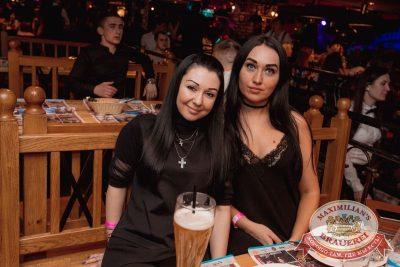 «Дыхание ночи»: Dj Bird и МС HAM (Самара), 11 марта 2017 - Ресторан «Максимилианс» Самара - 11