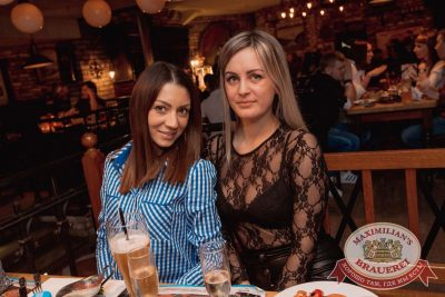 «Дыхание ночи»: Dj Bird и МС HAM (Самара), 11 марта 2017 - Ресторан «Максимилианс» Самара - 12