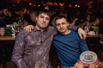 «Дыхание ночи»: Dj Bird и МС HAM (Самара), 11 марта 2017 - Ресторан «Максимилианс» Самара - 16