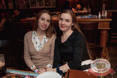 «Дыхание ночи»: Dj Bird и МС HAM (Самара), 11 марта 2017 - Ресторан «Максимилианс» Самара - 17