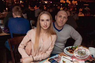 «Дыхание ночи»: Dj Bird и МС HAM (Самара), 11 марта 2017 - Ресторан «Максимилианс» Самара - 18