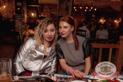 «Дыхание ночи»: Dj Bird и МС HAM (Самара), 11 марта 2017 - Ресторан «Максимилианс» Самара - 19