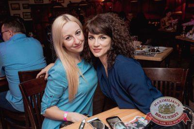 «Дыхание ночи»: Dj Bird и МС HAM (Самара), 11 марта 2017 - Ресторан «Максимилианс» Самара - 28