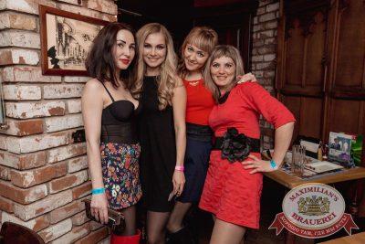 «Дыхание ночи»: Dj Bird и МС HAM (Самара), 11 марта 2017 - Ресторан «Максимилианс» Самара - 29