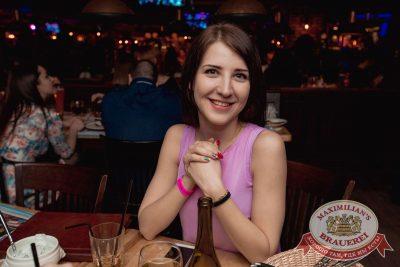 «Дыхание ночи»: Dj Bird и МС HAM (Самара), 11 марта 2017 - Ресторан «Максимилианс» Самара - 33