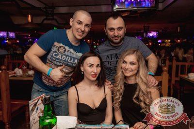 «Дыхание ночи»: Dj Bird и МС HAM (Самара), 11 марта 2017 - Ресторан «Максимилианс» Самара - 40